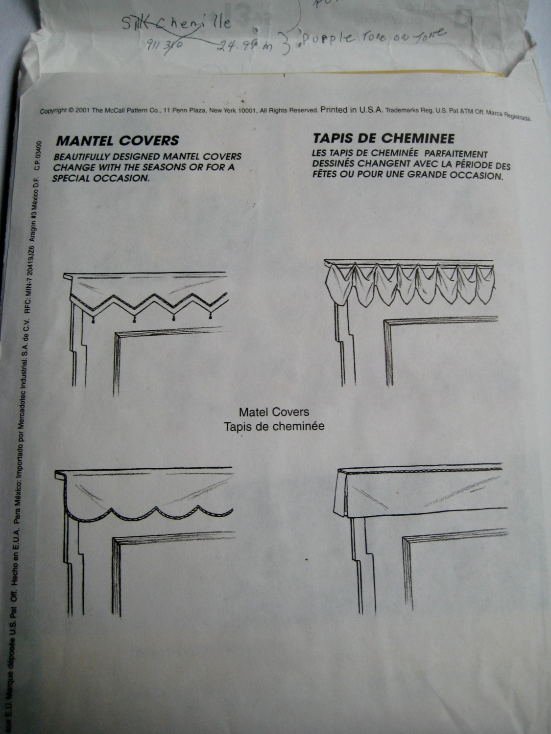 mccalls sewing pattern 3209 fireplace mantel cover christmas
