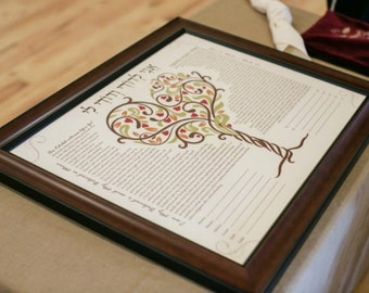 FRAMED Canvas Ketubah-Two Lives, One Heart