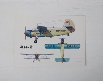 Set of 16 Rare Vintage Soviet Cards Print  Airplane Aircraft  -  Scrapbooking. Embellishments. Collage. Art. Gift Tags. Made in USSR