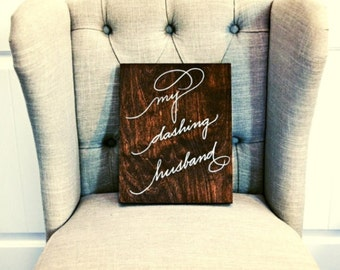 Calligraphy Wood Reception Sign