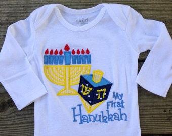 My First HanukkahT-Shirt or Bodysuit