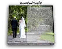 12x16 Ketubah Photo for Wedding Reception Photo and Word Art Canvas Jewish wedding