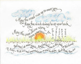 Frameable Calligraphied Poetry, Verses, Blessings, Toasts or Quotes