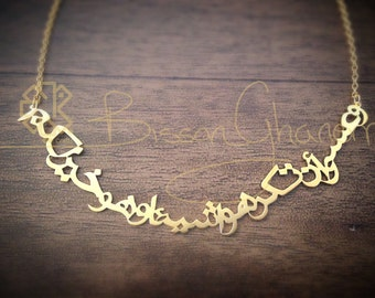 HandMade Sentence Necklace - Gold Platted