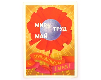 Labor Day, May 1st,  International Workers Day, Used Postcard, Soviet Vintage Postcard, 1978, USSR Ministry of Communication