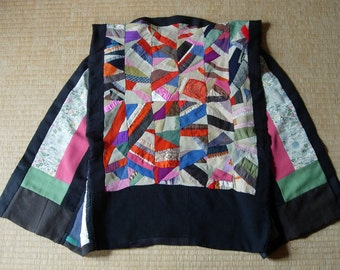 Pieced work of Chan-chan-ko, Japanese traditional kimono vest, lined and padded, Hyakutoku kimono