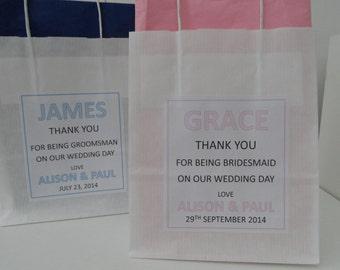 Personalised Wedding Favour Christening Gift Bag