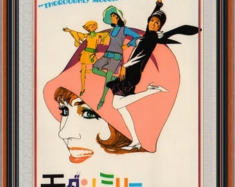Thoroughly Modern Millie. Vintage Movie Poster. Japanese. Chirashi size (approx). Musical. 1967. Julie Andrews.