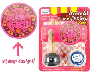 Cute Chinese year of the sheep stamp kit with blue ink - 很优秀 - very excellent - outstanding
