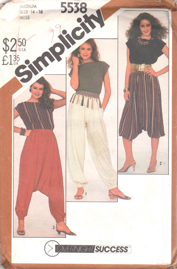 1980s Zouave and harem pants pattern Simplicity 5538