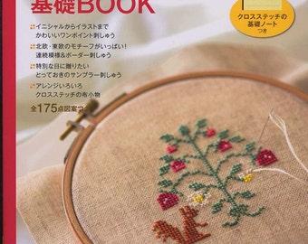 Easy Cross Stitch Pattern, Japanese Hand Embroidery Patttern, Nordic Motif,  Antique & Traditional Design, Alphabet Sampler Tutorial, B1038