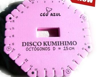 Kumihimo Japanese Braiding Disk, knitting Supplies, Braiding Tool, Kumihimo Disk, Kumihimo board Kumihimo loom octagon 15cm for beading easy