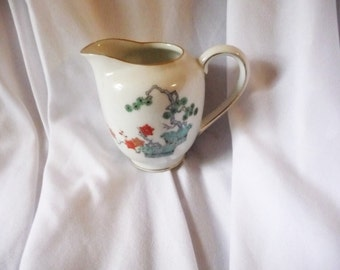 Koran China Bonzai Tea Set Creamer Replacement Vintage Japan