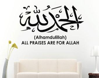 Mashaallah Islamic Stickers Muslim Wall Art Masha 39 Allah By