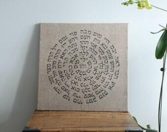 "Jewish art 37"" modern home decor/ Wall Decor / Kabbalah / 100% Linen Fabric / 72 names of God"