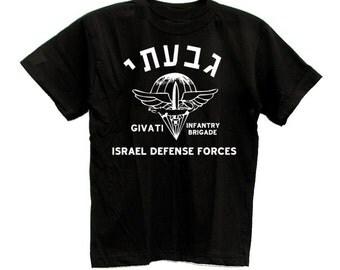 Israel Army IDF Zahal GIVATI Brigade Embem Logo Hebrew T-shirt Israeli