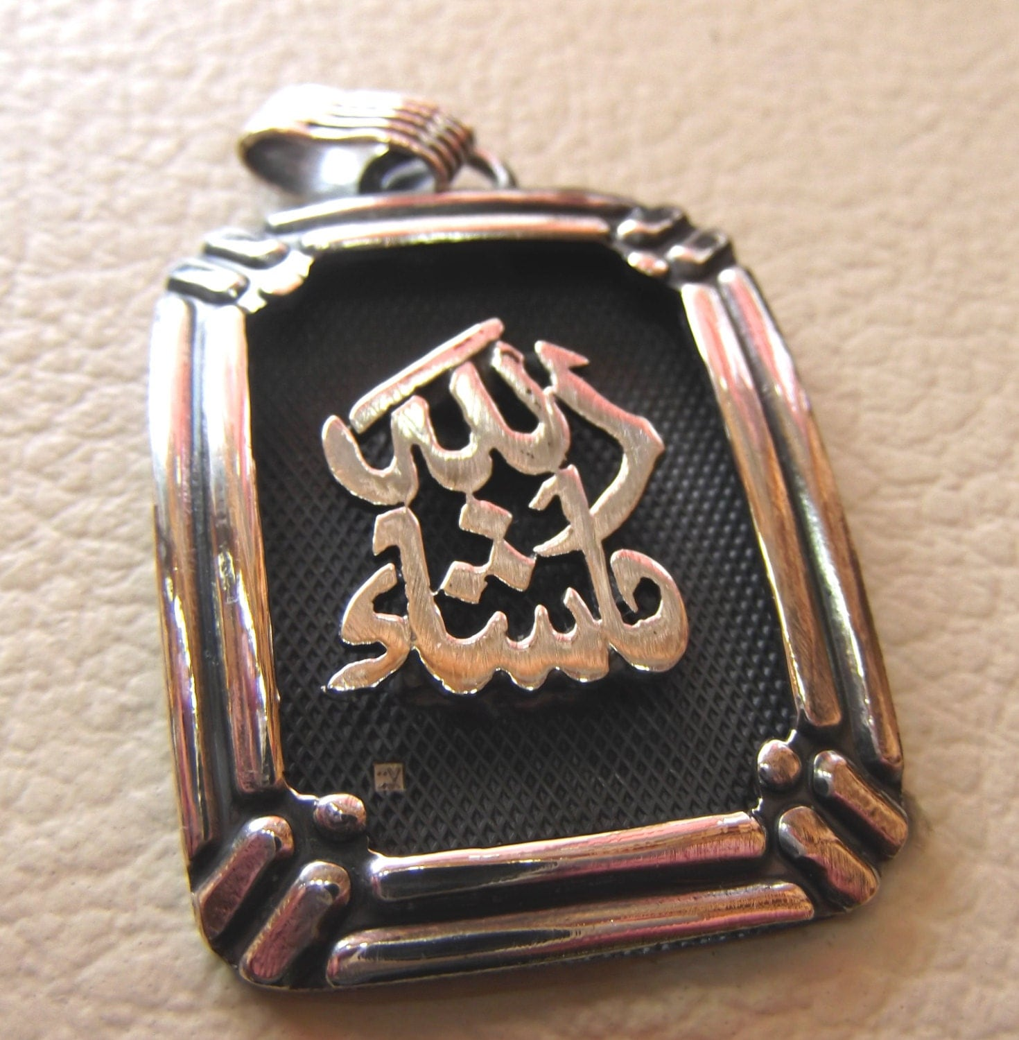 Pendant Sterling Silver 925 Islamic Arabic Writing Calligraphy