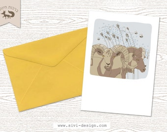 Illustrated Ram Greeting Card and Envelop
