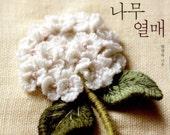 Stumpwork Flowers - Craft Book