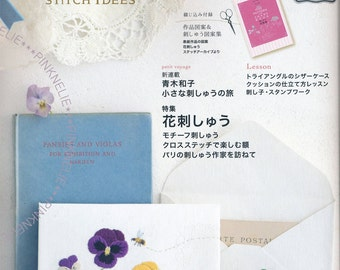 EMBROIDERY IDEAS - IDEES vol.17 Japanese Embroidery Book