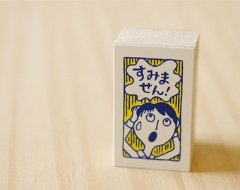 Lovely office rubber stamps -  I'm sorry - Small size