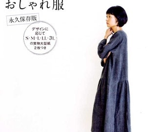 SEWING NATURILA Simple and Natural Sassy Clothes - Japanese Craft Book