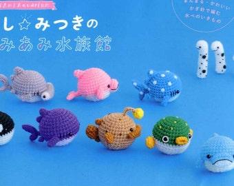 Hoshi Mitsuki's Cute Amigurumi Aquariam - Japanese Craft Book