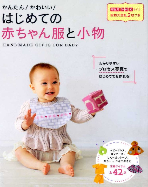 Baby Gifts For Japanese : Easy and cute handmade gifts for baby japanese craft