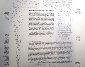 Talmud Page Ketubah with custom texts - multi-language - Russian Japanese French Hebrew English