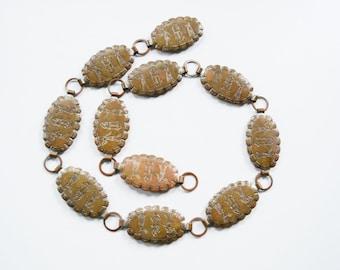 Egyptian Copper Metal Belt  25 - 26 waist