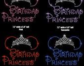 """7.2"""" Minnie Mouse birthday Princess tiara iron on rhinestone transfer your color choice"""