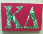 Kappa Delta  wall decor greek letters big little