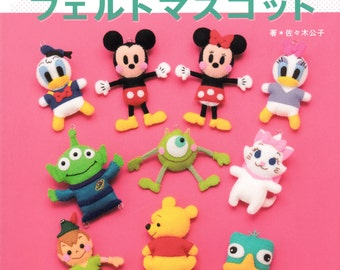 Master Kimiko Sasaki Collection 17 - Felt Disney Characters 02 - Japanese craft book