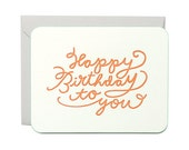 Happy Birthday Loop