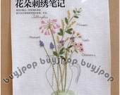 Chinese Edition Japanese Craft Pattern Book Embroidery Nature Flower Graden Kazuko Aoki