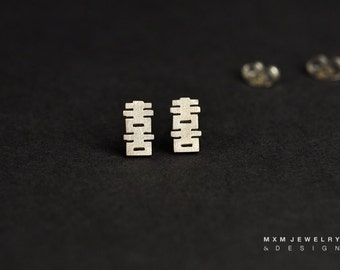 Double Happiness (囍) Stud Earrings