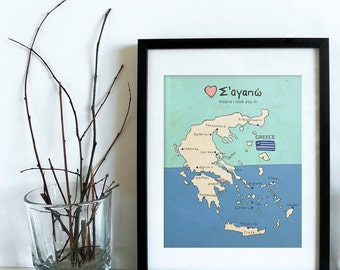 I Love You in Greece 8x10 / Typographic Print, Nursery Art, Map, Chart, Illustration, Mediterranea , Prints and Posters, Digital, Giclee