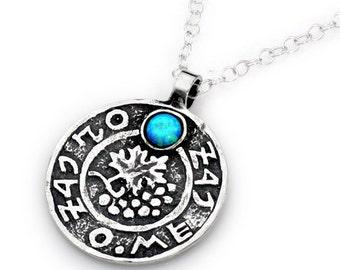 PLENTY  spiritual pendant