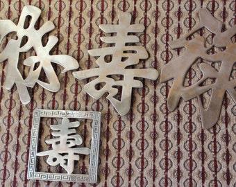 Oriental Symbols Brass Trivets