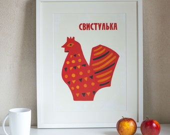 Digital print clay whistle, hen Russian folk toy, red chicken wall art, Russian style poster children's toy