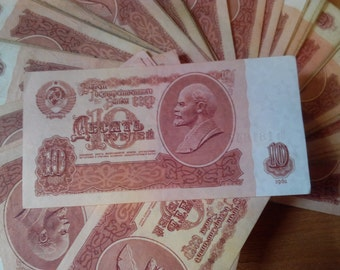 1961 - Soviet paper money 10 roubles - chervonets - price for one banknote
