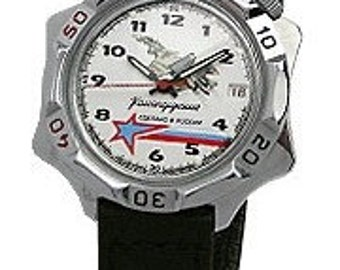 "Russian mens mechanical amphibian watch wristwatch ""VOSTOK KOMANDIRSKIE"" AIRCRAFT"