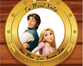 Custom Personalized Tangled  Disney Cruise Line Stateroom Door Magnet Rapunzel, Flynn Rider Magnet, Family Name Door Magnet, Custom Name