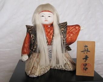 Vintage 70's Japanese Kabuki White Lion Kimekomi Doll