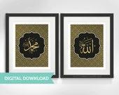 Allah and Muhammad Calligraphy, Islamic calligraphy, Gold & Black, Islamic Printable, Islamic Wall Art, DIGITAL DOWNLAOD