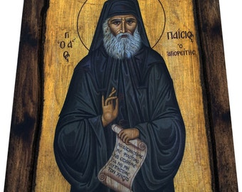 Saint St. Paisios - Orthodox Byzantine icon on wood handmade (22.5 cm x 17 cm)