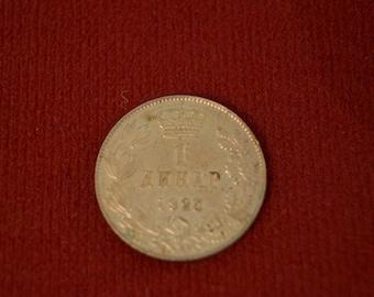 1925 Greece 1 Anhap silver coin