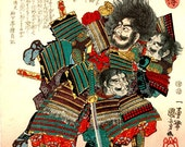 Japanese Samurai Warriors Swordsman art prints, posters, Armored Samurai Battle Kuniyoshi FINE ART PRINT, samurai woodblock prints