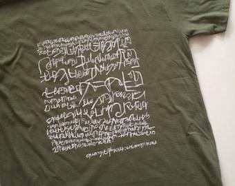 Original Drawing on Organic Cotton T-shirt