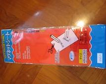Red Soft Magnet Sheet, DIY Clock on Fridge, Marker Erasable, Message on Fridge, ShineKidsCrafts